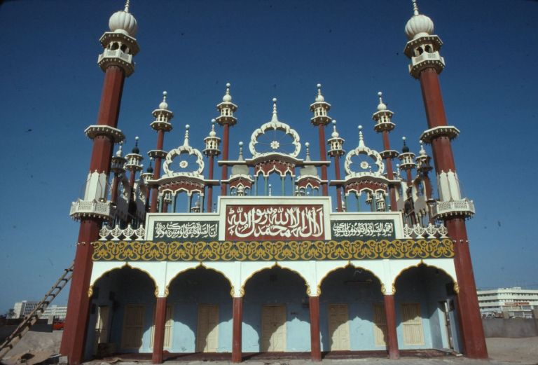The Al Fahim Mosque, constructed in the late 1960s but built on the site of an earlier mosque that dated from the 1940s