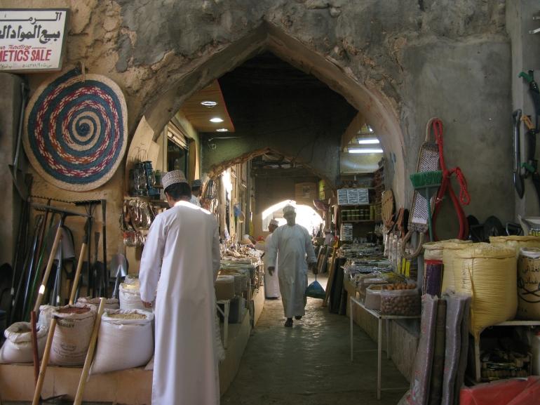 The old souk in Nizwa