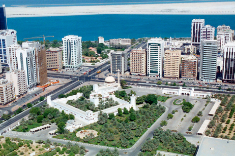 Al Hosn 'enveloped' by the city in the late 80s (Al Ittihad)