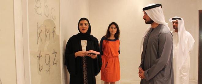 HH Sheikh Majid Bin Mohammed Bin Rashid Al Maktoum viewing work by Mobius Design Studio at the Design House, SIKKA 2013