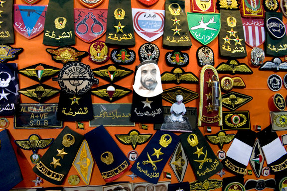 Military insignia, manufactured by Technical Scissors, Abu Dhabi Photo: Technical Scissors Facebook page