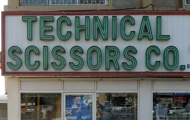 The Technical Scissors Company, Abu Dhabi. Photo: Alan Reed