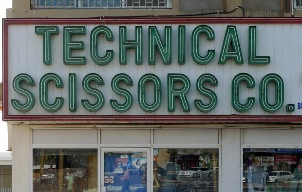 The Technical Scissors Company, Abu Dhabi. Photo: Alan Reed