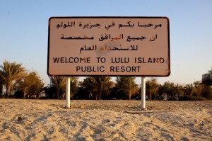 Abu Dhabi's Lulu Island predates the Palm and World Island's in Dubai by decades and yet, despite every effort to develop it, it remains resolutely empty.