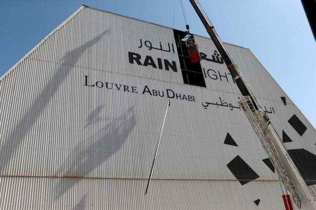A giant experimental apparatus the Rain of Light was built with one very specific purpose & Louvre Abu Dhabi: the end of an experiment u2013 writing to inform